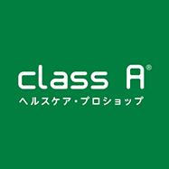 クラスAのロゴマーク